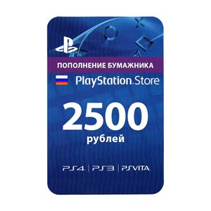 Playstation Network PSN RU 2500 Rubel