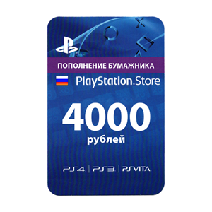 Playstation Network PSN RU 4000 Rubel