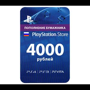 Playstation Network PSN RU 4000 Rubel