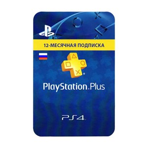 Playstation Plus RU 12 Mesyatsy Months