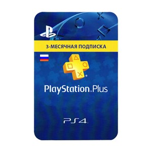 Playstation Plus RU 3 Mesyatsy Months